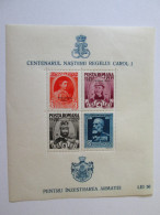 ROMANIA 1940 KING CAROL II ROYALTY PRO-PATRIA OVERPRINT MINI BLOCK STAMPS MNH - Oblitérés