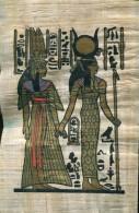 Magnifique Veritable  Papyrus Egyptien 11x17 Cm - Dibujos
