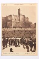 The Tower Of Daniel, Jerusalem, Palestine - Palestine