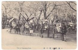 Yokohama Japan, View Of City Park, Women With Umbrellas Ride Rickshas, Fashion C1900s Vintage Postcard - Yokohama