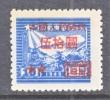 PRC 77  * - Unused Stamps