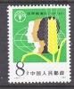 PRC 1813  **  FAO - 1949 - ... People's Republic