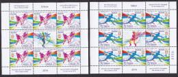 Serbia 2016 Rio Olympic Games Brazil Taekwondo Tennis Sport Flags, Mini Sheet MNH - Summer 2016: Rio De Janeiro