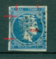 GREECE LARGE HERMES HEAD 20 L. 1862 - 1867 HELLAS 19  Position 142 - 1861-86 Grands Hermes