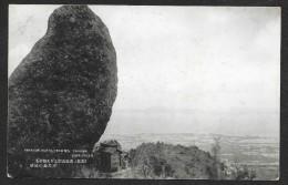 Amakusa Islets From Mt Takaiwa PARK UNZEN Japon - Japan