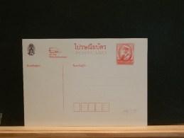 59/318  CP  THAILANDE XX - China