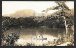 Shirakumo Pond Unzen Japon - Japan