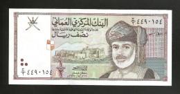 OMAN - CENTRAL BANK Of OMAN - 1/2 RIAL (1995) - Oman