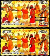 CARNIVAL-BAUL MELA-MASSIVE ERROR-YEAR 2007 MISSING-INDIA-2007-MNH-TP-141 - Variétés Et Curiosités
