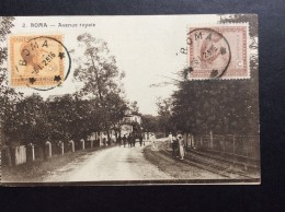 Cpa  BOMA   Avenue Royale  1925 - Congo Belga - Altri