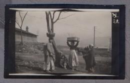 VLADIVOSTOK Vladivostock  Wladiwostok Russian Civil War 1920y.   Korean Photo      C468 - Russie