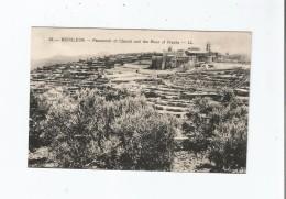 BETHLEHEM 23 PANORAMA DE L'EGLISE - Palästina