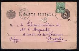 "Romania 1886 Carol I 5b ""Eagles"" On 5b Stationery (1882 Issue) Focsani - Bruxelles - Postal Stationery"