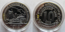 Spitsbergen Token 2008 The Conflict In South Ossetia UNC - Monnaies