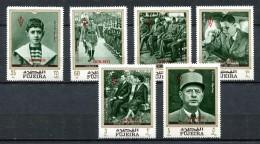 Thème Général De Gaulle - FUJEIRA Yvert 33 Neuf Xxx Surcharge Rouge (manque 1 Valeur) - De Gaulle (General)