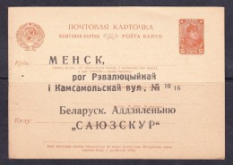EXTRA11-23 POST CARD WITH THE TEXT OVERPRINT FROM THE BOTH SIDES.