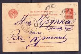 EXTRA11-24 POST CARD JUDAIKA.