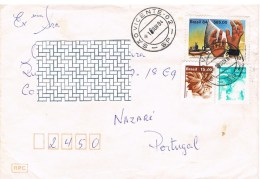 Brazil , 1984 , Abolationism , Abolitionnisme , Hands , Mains , Banana , Maracuja , São Vicente Postmark - Other