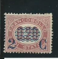 ITALIE: *, N°27, Fortes Adhérences, B - 1861-78 Victor Emmanuel II
