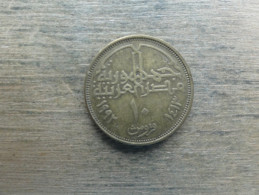 Egypte  10  Piastres  1992  Km 732 - Egitto