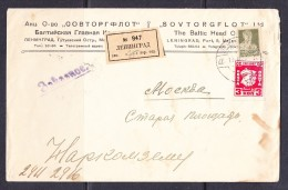 """EXTRA11-29  LETTER SEND FROM """"SOVTORGFLOT"""" LENINGRAD TO MOSCOW WITH THE SPECIAL LABEL ON COVER."""