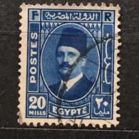 SET LOT  EGYPTE TIMBRES AFRIQUE 1923 1/3/5/10/15/20 MILLEMES STAMP FULL SET - Egypt