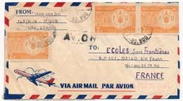 VIET-NAM - Enveloppe Affranchissement Composé Timbres FAO - 1983 - Vietnam