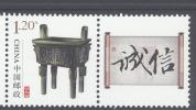 China (2014) - Set -   /  Personalized - Art - Old Artifact - Ongebruikt
