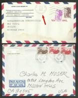 Lot 2 Lettres Avion Pour U.S.A. Année 1989 Dont GUADELOUPE / Affr. 4.80 & 3.90 - 1982-90 Vrijheid Van Gandon