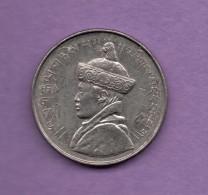 BHUTAN - 1/2 Rupia  Circulada KM28 - Bhutan