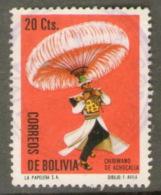 BOLIVIA - Yv. 506 - BOL200 - Bolivia