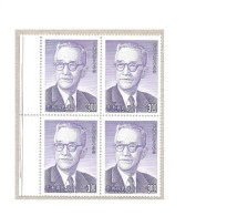 Block 4 With Margin– Taiwan 1990 Famous Chinese Stamp- Hu Shih Scholar Glasses Writer