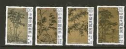 TAIWAN 1979 PEINTURES  YVERT   N°1257/60  NEUF MNH** - 1945-... République De Chine