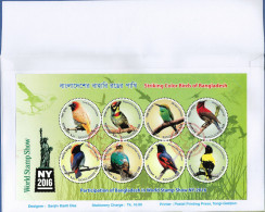 Bangladesh 2016 Bird IMPERF MS RARE LIMITED FDC Stamp Exhibition NY2016 Odd Round Shape Dove Birds - Collezioni & Lotti