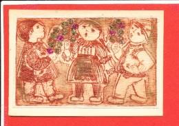 Carte Fantaisie Matériaux *  Tissus Perle - Cartoline