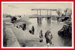 EGYPTE --  DAMANHOUR --  Le Pont De Nil - Damanhur