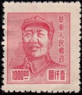 CHINA EAST - Scott #5L89 Mao Tse-tung / Mint NG Stamp - China