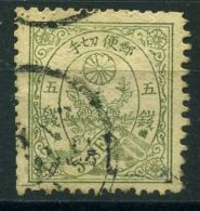 JAPON ( POSTE ) : Y&T  N°  44  TIMBRE  OBLITERE , A  VOIR . - Oblitérés
