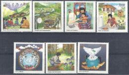 1995 BHOUTAN 1083-89**  O.N.U, Flore, Colombe, Main - Bhutan