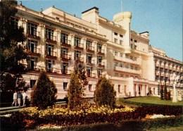 Sanatorium Kemeri - 1963 - Latvia USSR - Unused - Lettonie