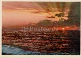 Sunset In Jurmala - 1962 - Latvia USSR - Unused - Lettonie