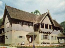 Children´s Sanatorium In Kemeri - 1963 - Latvia USSR - Unused - Lettonie
