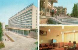 Hotel Belarus - Brest - 1973 - Belarus USSR - Unused - Belarus