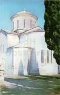 Pitsunda Church - Cathedral - Pitsunda - Abkhazia - 1970 - Georgia USSR - Unused - Géorgie