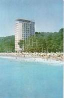 Bzyb Boarding House - Pitsunda - Abkhazia - 1970 - Georgia USSR - Unused - Géorgie
