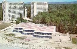 Iveria And Mayak Boarding Houses - Pitsunda - Abkhazia - 1970 - Georgia USSR - Unused - Géorgie
