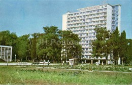 Apsny Boarding House - Pitsunda - Abkhazia - 1970 - Georgia USSR - Unused - Géorgie