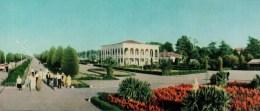Primorsky Park - Batumi - Adjara - Caucasus - 1966 - Georgia USSR - Unused - Géorgie