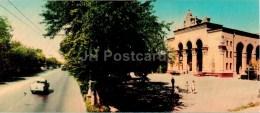 Molla Nepesa State Drama Theatre - Car Volga - Ashkhabad - Ashgabat - 1968 - Turkmenistan USSR - Unused - Turkménistan