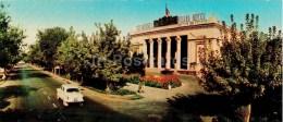 Building Of The Council Of Ministries - Car Moskvitch - Ashkhabad - Ashgabat - 1968 - Turkmenistan USSR - Unused - Turkménistan